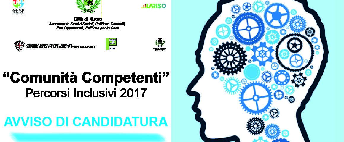 comunita competenti 2017